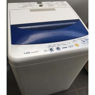 パナソニック(Panasonic)のPanasonic 4.5kg洗濯機 (NA-F45B1)(洗濯機)