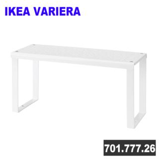 イケア(IKEA)のIKEA VARIERA ヴァリエラ 701.777.26(収納/キッチン雑貨)