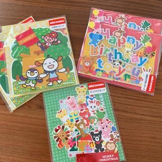 ミキハウス(mikihouse)のミキハウス お祝いカード 5枚セット(その他)