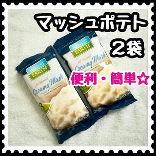 コストコ(コストコ)の2袋⭐コストコ大人気 マッシュポテトのもと(乾物)