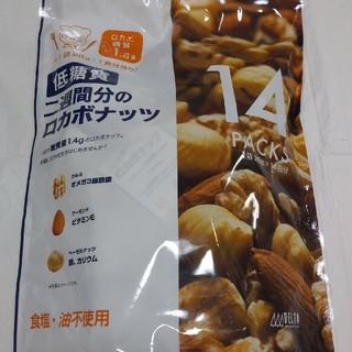 コストコ(コストコ)の低糖質 二週間分のロカボナッツ (ダイエット食品)