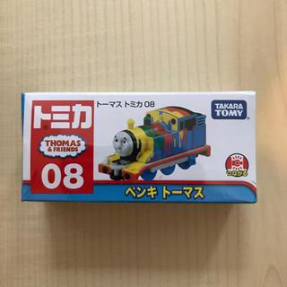 タカラトミー(Takara Tomy)のタカラトミー トーマス・トミカシリーズ  No.08 ペンキトーマス(知育玩具)