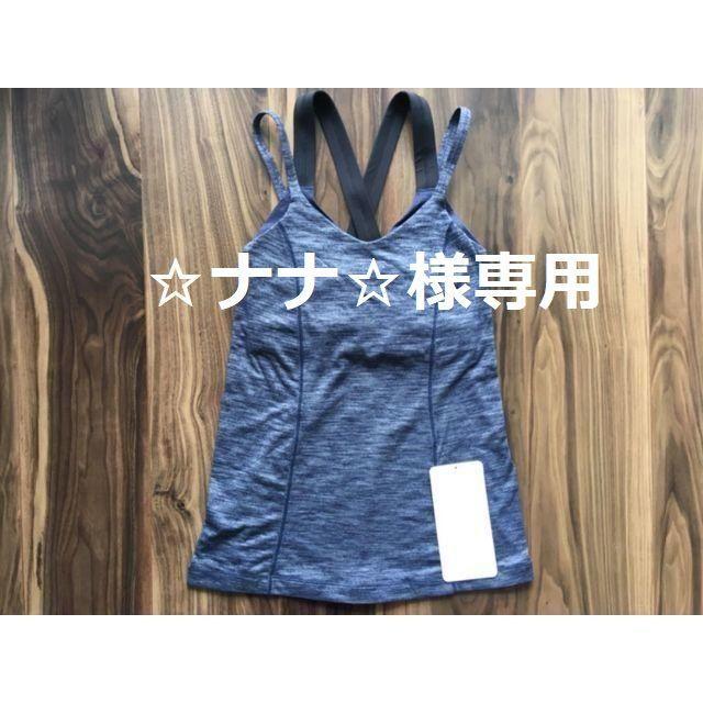 lululemon(ルルレモン)の☆ナナ☆様専用 スポーツ/アウトドアのトレーニング/エクササイズ(ヨガ)の商品写真