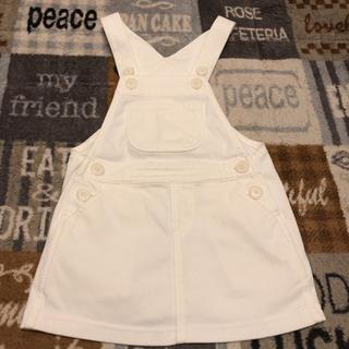 ムジルシリョウヒン(MUJI (無印良品))の美品♡無印♡ホワイトデニム♡ジャンパースカート(ワンピース)