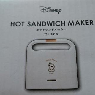 ディズニー(Disney)の最終値下 ミッキー ホットメーカー 白 未使用(サンドメーカー)