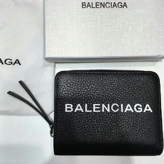 1d4820f7b929 バレンシアガ(Balenciaga)のバレンシアガ BALENCIAGA 折り財布 小銭入れあり(折り財布)