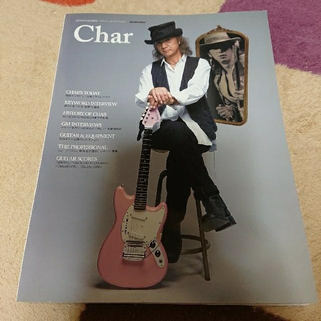 Cher(シェル)のChar ギターマガジン 楽器のギター(エレキギター)の商品写真