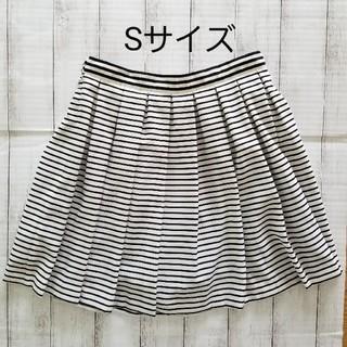 GU - GU ボーダー スカート