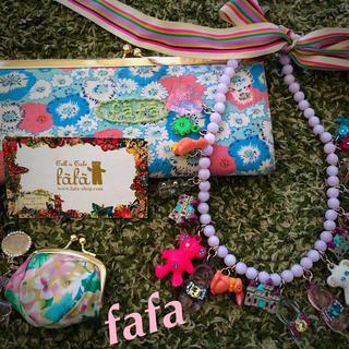 フェフェ(fafa)の「SALA様購入分 」フェフェ雑貨セット(コインケース/小銭入れ)