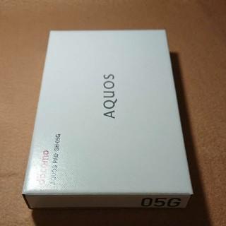 エヌティティドコモ(NTTdocomo)のdocomo  sh-05g タブレットSIMフリー(タブレット)