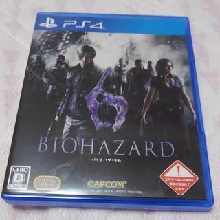 プレイステーション4(PlayStation4)のバイオハザード6 ps4(家庭用ゲームソフト)