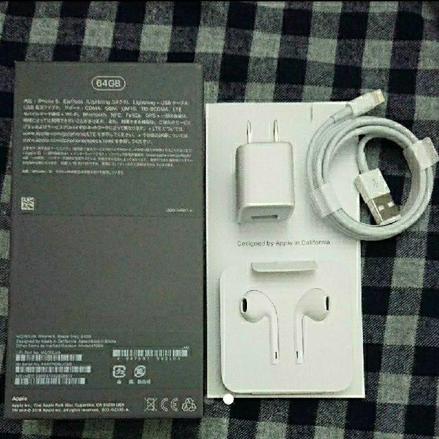 iPhone(アイフォーン)のスマートフォン スマホ 携帯電話 Apple iPhone8 アイホン8 スマホ/家電/カメラのスマートフォン/携帯電話(スマートフォン本体)の商品写真