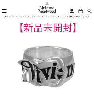 ヴィヴィアンウエストウッド(Vivienne Westwood)の【新品未開封】Vivienne Westwood ベルト リング M シルバー(リング(指輪))