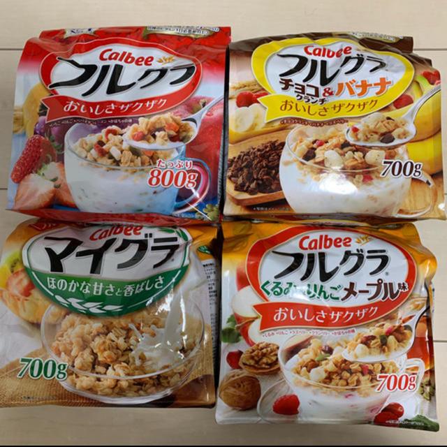 カルビー(カルビー)のカルビー フルグラ 4個セット 食品/飲料/酒の食品(菓子/デザート)の商品写真