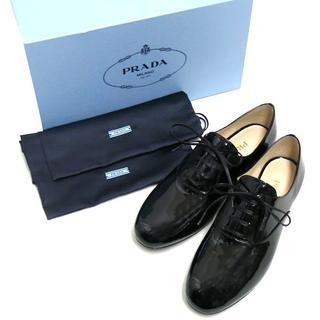 プラダ(PRADA)の新品 PRADA パテント レースアップ シューズ size37.5 プラダ(ローファー/革靴)