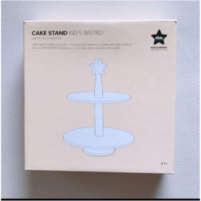 IKEA(イケア)のkidsconcept ケーキスタンド キッズコンセプト キッズ/ベビー/マタニティのおもちゃ(知育玩具)の商品写真