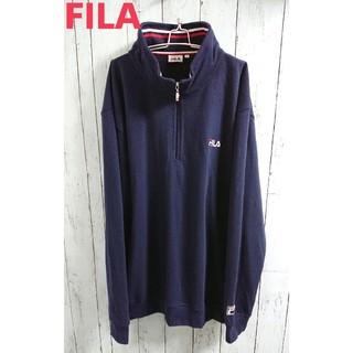 フィラ(FILA)のFILA フィラ  ハーフジップ スウェット プルオーバー ビッグサイズ(スウェット)