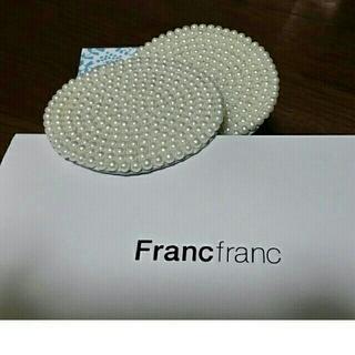 フランフラン(Francfranc)の新品未使用☆フランフラン パールコースター、コーヒースプーン 各2(食器)