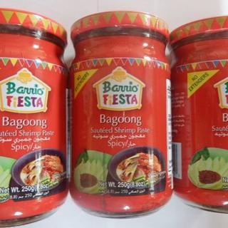 バリオフェスタ バゴーン スパイシー 250g 3個セット(缶詰/瓶詰)