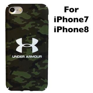 アンダーアーマー(UNDER ARMOUR)のiPhone7 iPhone8 ケース アンダーアーマー アウトレット品(iPhoneケース)