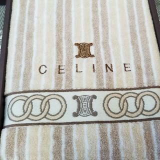 セリーヌ(celine)の【たぐなお様 専用】 セリーヌ CELINE  バスタオル   【新品】(タオル/バス用品)
