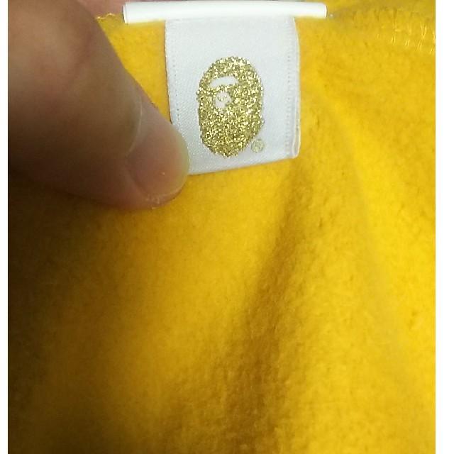 A BATHING APE(アベイシングエイプ)のBAPE カラーカモ スウェットパンツ メンズのパンツ(ショートパンツ)の商品写真