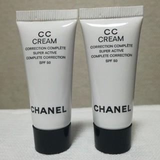 シャネル(CHANEL)の【新品】CHANEL CCクリーム N 21 ベージュ(BBクリーム)