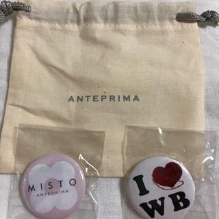 アンテプリマ(ANTEPRIMA)のアンテプリマ 缶バッジ&小袋(その他)