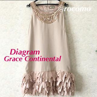 グレースコンチネンタル(GRACE CONTINENTAL)の極美品 ダイアグラム 裾ティアードチュールフリルフリンジのビジュードレス(ミディアムドレス)