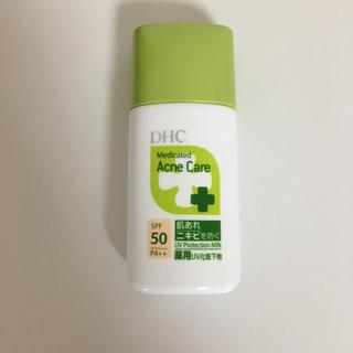 ディーエイチシー(DHC)のDHC 薬用アクネケア UVプロテクションミルク(化粧下地)