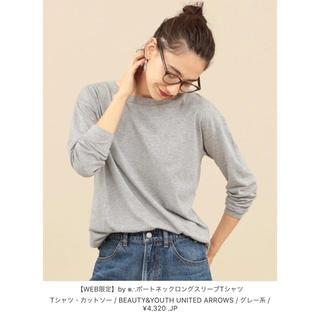 ビューティアンドユースユナイテッドアローズ(BEAUTY&YOUTH UNITED ARROWS)のシンプルボートネックロングtシャツ(Tシャツ(長袖/七分))