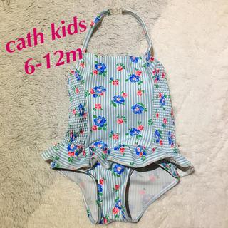 キャスキッドソン(Cath Kidston)のキャスキッドソン baby水着 6-12m(水着)