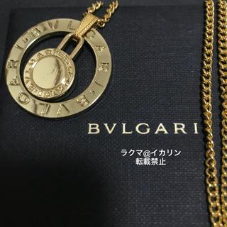 ブルガリ(BVLGARI)のブルガリ ネックレス ペンダント チャーム 新品(ネックレス)