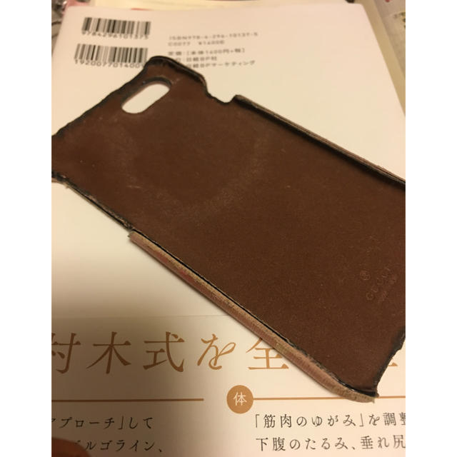 online store 0ca9a b31af グッチ スター スマホケース iPhone6 6s ケース GUCCI