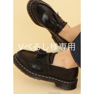 ドクターマーチン(Dr.Martens)のDr.Martensドクターマーチン★ローファー 新品タグ付(ローファー/革靴)