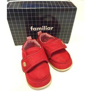 ファミリア(familiar)のファミリア 靴(スニーカー)