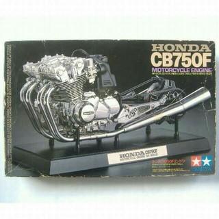 ホンダ(ホンダ)の【未組立】タミヤ 1/6 ホンダ CB750F エンジン(模型/プラモデル)