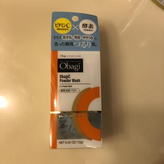 オバジ(Obagi)のゆぴぴ☆様専用  オバジ酵素洗顔パウダー(洗顔料)