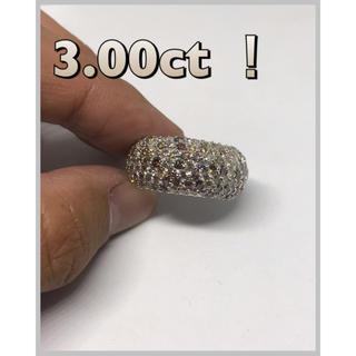 K18WG 天然 パヴェ ダイヤモンド D3.00ct‼︎ リング テリ抜群♪(リング(指輪))
