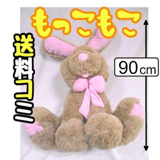【新品】ピンクリボン付きうさぎのぬいぐるみ90cm【送料込み】【輸入雑貨】(ぬいぐるみ/人形)