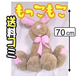 【値下げ】【新品】ピンクリボン付きうさぎのぬいぐるみ70cm【送料込み】(ぬいぐるみ/人形)