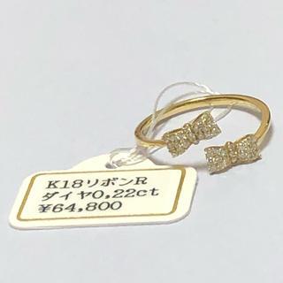 [本物・新品未使用]k18 0.22ct リボン リング(リング(指輪))