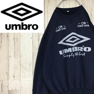 アンブロ(UMBRO)の【アンブロ】【ビッグロゴ】【XXL】【ビッグシルエット】【スウェット】(スウェット)