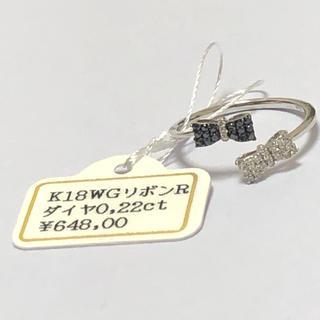 [本物・新品未使用]k18WG 0.22ct リボン リング(リング(指輪))