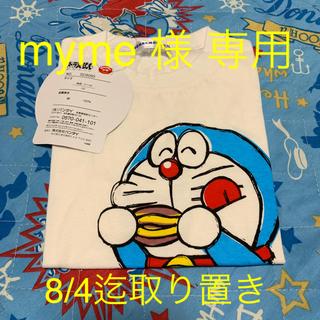 myme 様 専用(Tシャツ/カットソー)