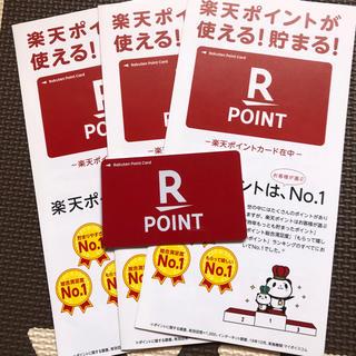ラクテン(Rakuten)の新品 楽天ポイントカード 3枚(ショッピング)