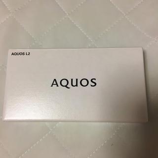 アクオス(AQUOS)のAQUOS SH-L002(スマートフォン本体)