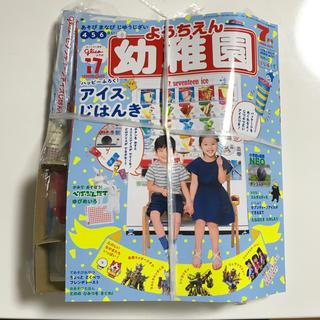 ショウガクカン(小学館)の幼稚園 7月号 (アート/エンタメ/ホビー)