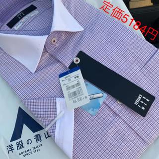 アオヤマ(青山)の半袖  高級 ワイシャツ  洋服の青山  スリムフィット クール テクノロジー(シャツ)