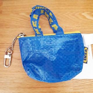 イケア(IKEA)の新品 IKEA バッグ ミニサイズ 小物入れ キーチェーン(キーホルダー)